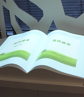 虚拟电子书