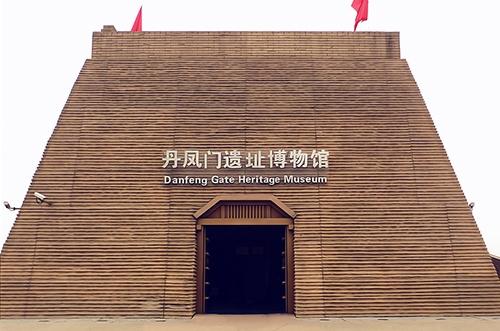 西安丹凤门博物馆