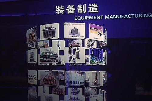 吴江科技馆